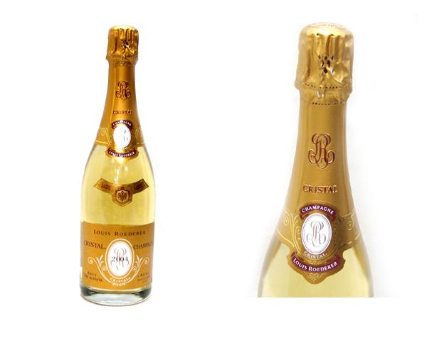 東京都墨田区でルイロデレール クリスタル 2004 シャンパン 750mlを18,000円でお買取りさせていただきました。