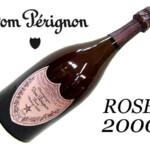 東京都台東区でドンペリニヨン ロゼ 2000 シャンパン 750mlを20,000円でお買取りさせていただきました。