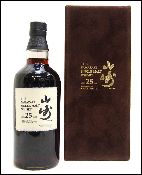 【サントリー山崎25年 700ml◆シングルモルトウイスキー】900,000円でお買取しました。