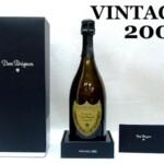 東京都新宿区でドンペリ 白 2002 シャンパン 750ml 箱付き12,000円でお買取りさせていただきました。