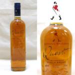 東京都北区で古酒 JOHNNIE WALKER Quest ジョニーウォーカー クエスト スコッチウ イスキー 750mlを5,000円でお買取りさせていただきました。