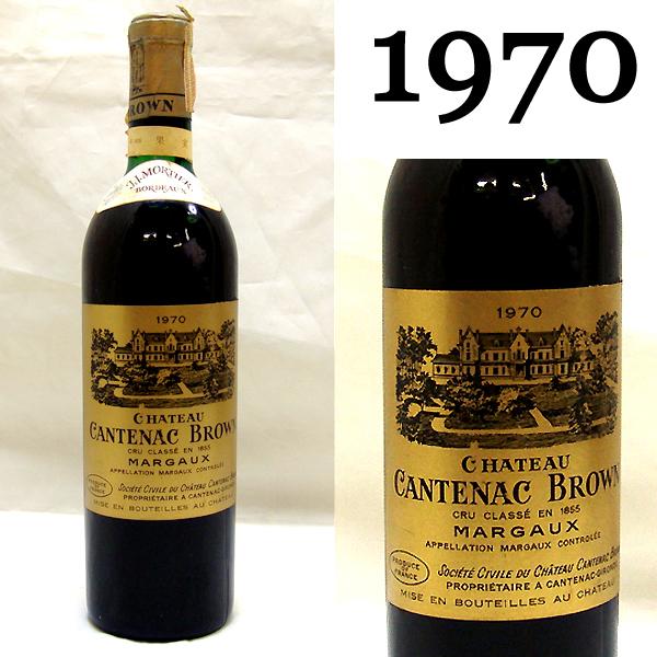 東京都足立区でシャトー カントナック ブラウン 1970年 赤ワイン 730mlを1,000円でお買取りさせていただきました。
