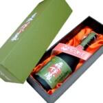 東京都中央区で森伊蔵 極上の一滴 芋焼酎 720ml 箱付きを10,000円でお買取りさせていただきました。