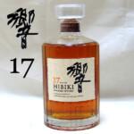 東京都葛飾区でサントリー HIBIKI 響 17年 ウイスキー 700mlを40,000円でお買取りさせていただきました。