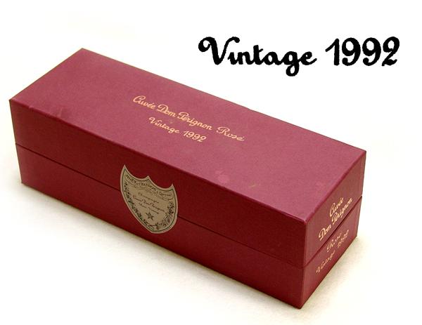 東京都中野区でドン・ペリニョン ドンペリ ロゼ ピンク 1992 シャンパン 750ml 箱付き 未開封を20,000円でお買取りさせていただきました。
