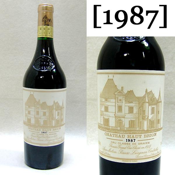 東京都品川区でシャトー・オー・ブリオン 1987年 750mlを20,000円でお買取りさせていただきました。