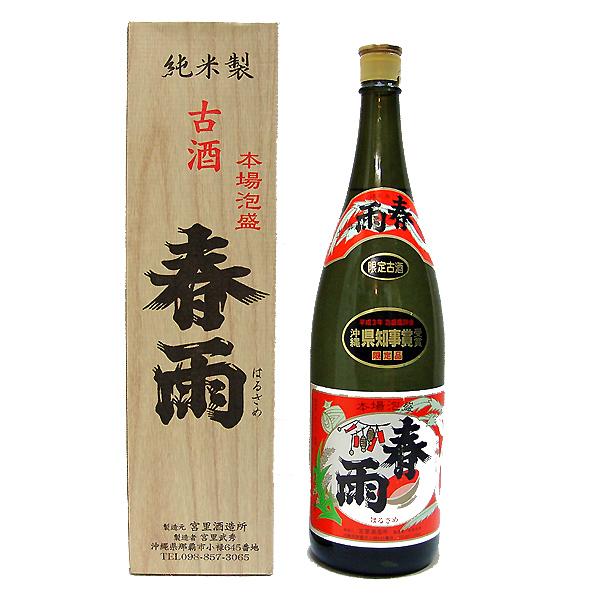 東京都江戸川区で限定古酒 春雨 泡盛 1800ml 1.8L 30度を3,000円でお買取りさせていただきました。