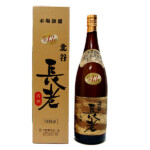 東京都千代田区で本場泡盛 北谷 長老 古酒 13年 1800ml 1.8L 43度 箱付きを2,000円でお買取りさせていただきました。