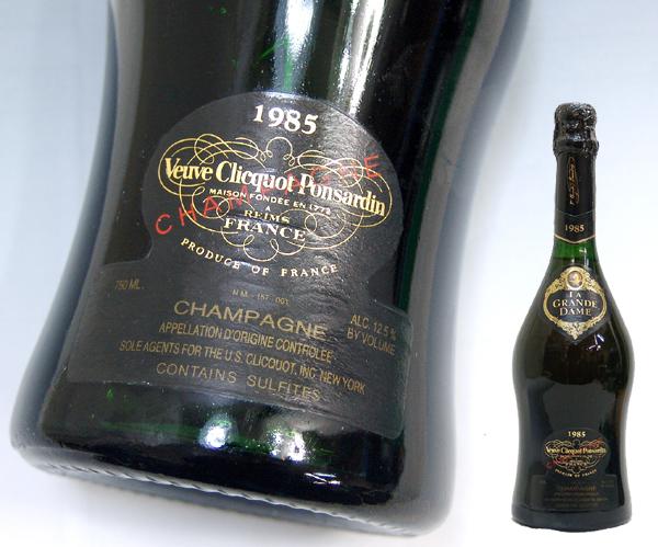 東京都中野区でヴーヴ クリコ ポンサルダン ラ グランダム 1985 シャンパン 750mlを10,000円でお買取りさせていただきました。