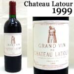 埼玉県川口市でシャトー ラトゥール 1999 フランス 赤ワイン 750mlを38,000円でお買取りさせていただきました。