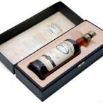東京都練馬区でボウモア 25年 カモメラベル スコッチウイスキー 700ml 箱付きを80,000円でお買取りさせていただきました。