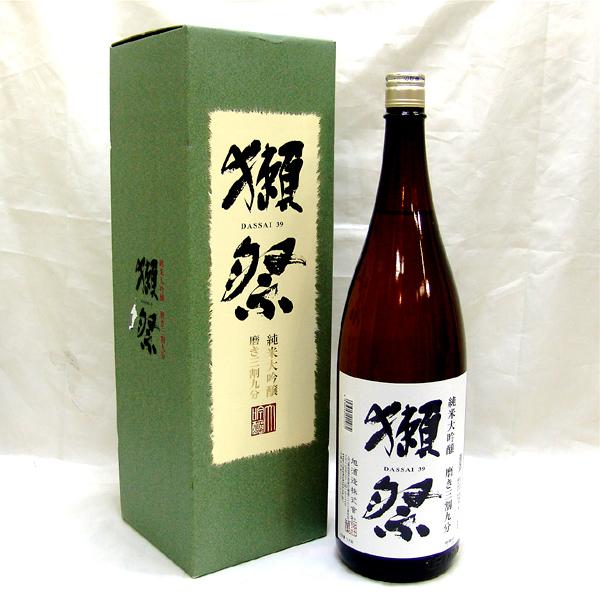 東京都目黒区で獺祭(だっさい)純米大吟醸 磨き三割九分 日本酒 1800ml 箱付きを2,000円でお買取りさせていただきました。