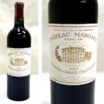 東京都世田谷区でシャトー・マルゴー フランス 赤ワイン 2002 750mlを30,000円でお買取りさせていただきました。