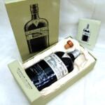 東京都新宿区でザ・マッカラン 1861 レプリカ ウイスキー 700ml 箱付きを50,000円でお買取りさせていただきました。