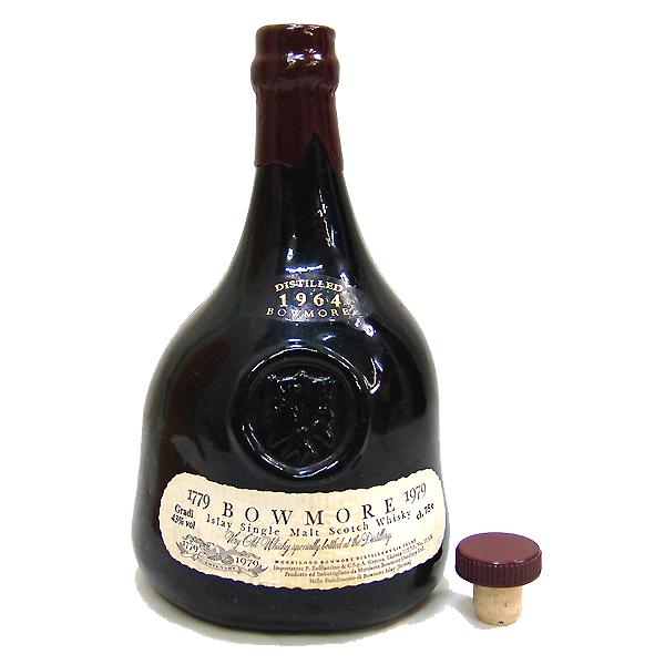 東京都杉並区でボウモア バイセンテナリー 1779-1979 200周年記念 ウイスキー 750ml  替栓付きを220,000円でお買取りさせていただきました。